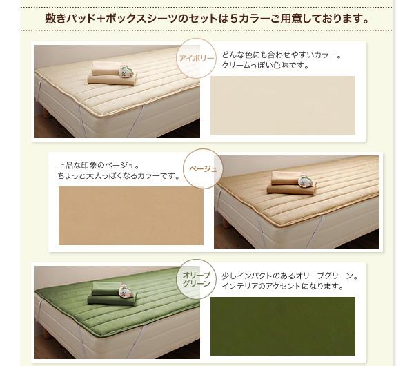 新・ショート丈マットレスベッド用敷きパッド+ボックスシーツ2枚セット