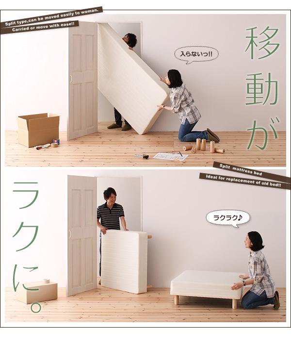 引っ越しや部屋の移動も簡単マットレスベッド