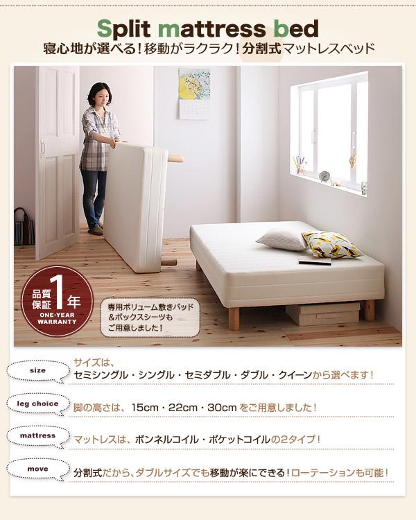 学生や新入社員、ワンルームでのひとり暮らしのベッド選び5つのポイント。