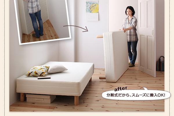 女性でも軽々動かせ、部屋の模様替えも簡単