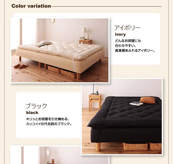お部屋の雰囲気合わせられるカラーをお選びください