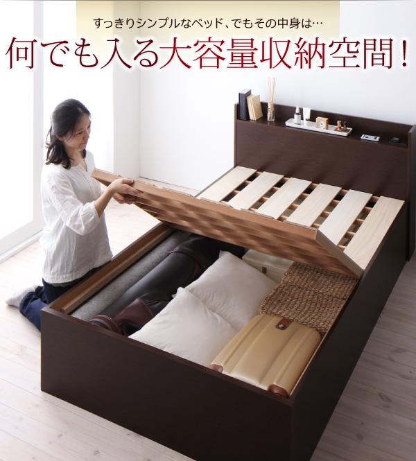 スッキリ清潔すのこタイプの収納ベッド