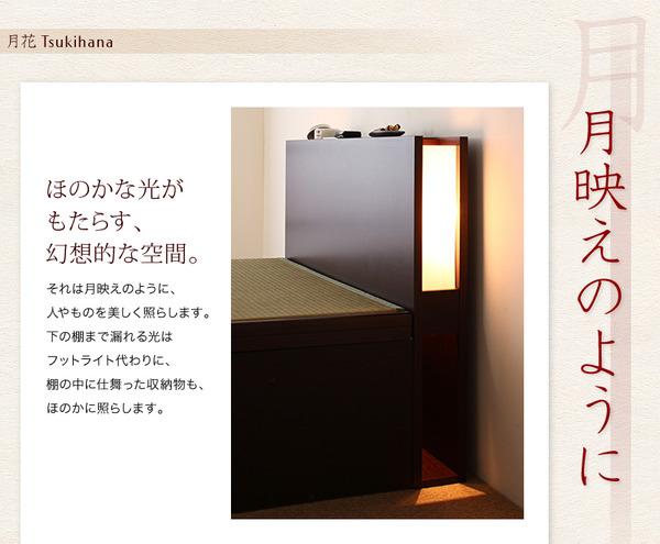 照明・棚付きガス圧式跳ね上げ収納畳ベッド