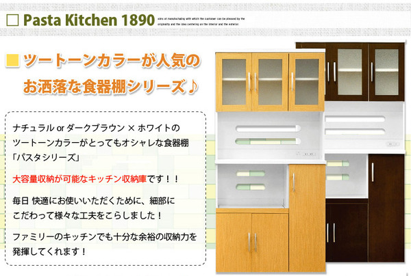 大容量首脳が可能なキッチン収納庫です。一人暮らしのキッチンを快適にお使い頂くために、細部にこだわって様々な工夫をこらしました!