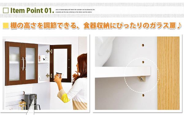 棚の高さを調節できる、食器収納にぴったりのガラス扉