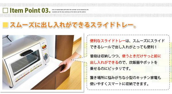 スムーズにスライドできるレールで出し入れがとっても便利。置き場所に悩みがちな小型のキッチン家電も使いやすくスマートに収納できます。