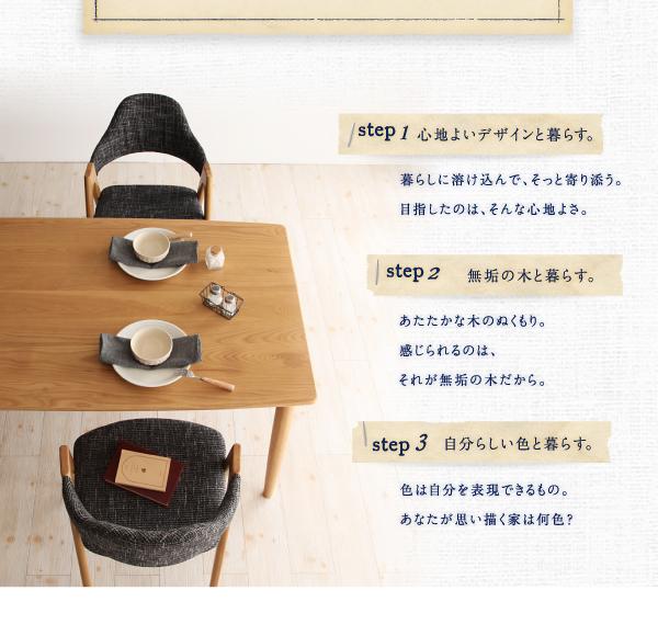 天然木タモ無垢材ダイニング【Ma maison】マ・メゾン/チェア(2脚組) サンドベージュ