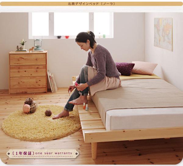 すのこベッド北欧デザインベッド【Noora】ノーラ