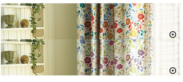 フローラルガーデン 遮光1級 形状記憶加工 ウォッシャブル ミックス  既製カーテン
