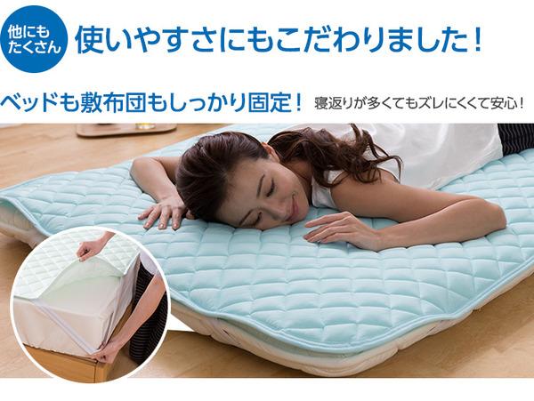 夏に涼しい布団 ベッド、布団にしっかり固定