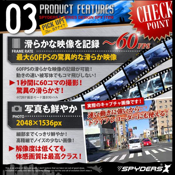 即日出荷 【送料無料】【防犯用】【超小型カメラ】【小型ビデオカメラ】 小型カメラ ペン型 スパイカメラ スパイダーズX (P-117S) シルバー K1画質 フルハイビジョン 暗視補正 60FPS 16GB内蔵