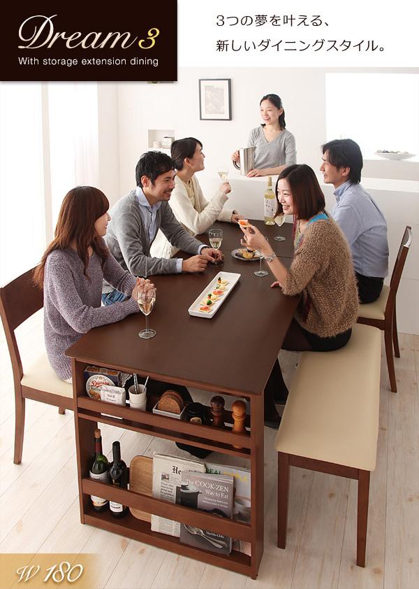 定番デザインの伸長式ダイニングテーブル Dream.3