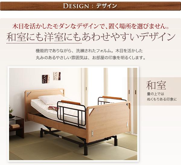 和室にも洋室にもあわせやすいデザイン