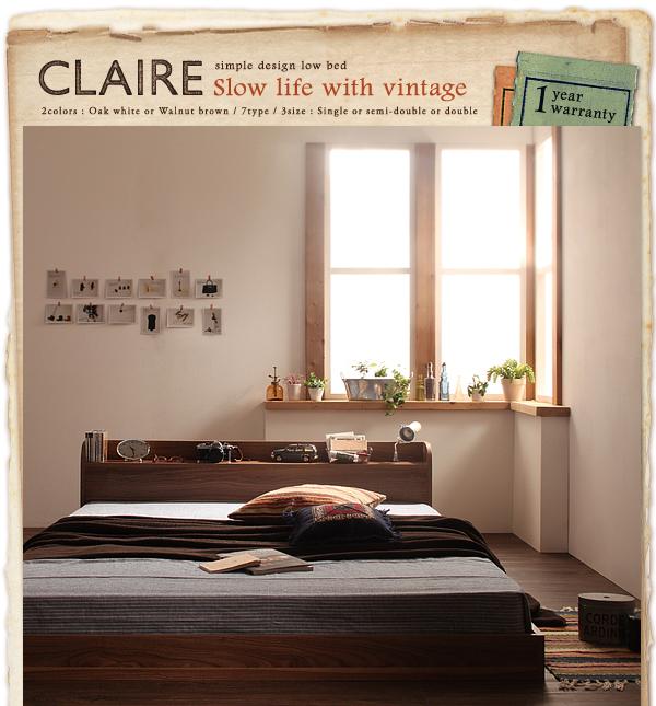 棚・コンセント付きフロアベッド【Claire】クレール