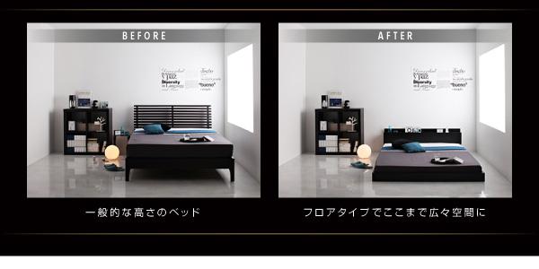 普通のベッドをフロアタイプにすると、ここまで広々空間を実感できます