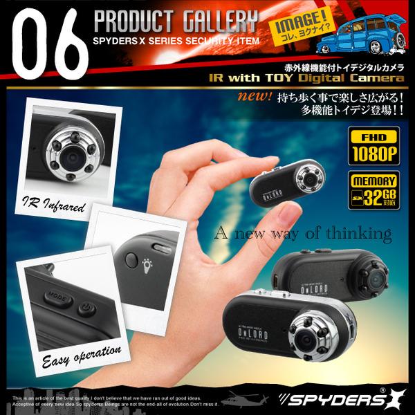 手のひらサイズの超ミニカメラ