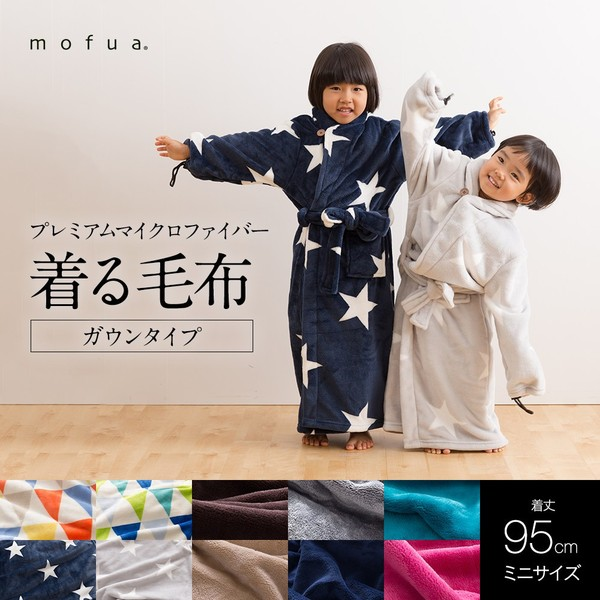 mofua プレミマムマイクロファイバー着る毛布(ガウンタイプ) 着丈95cm ベージュ