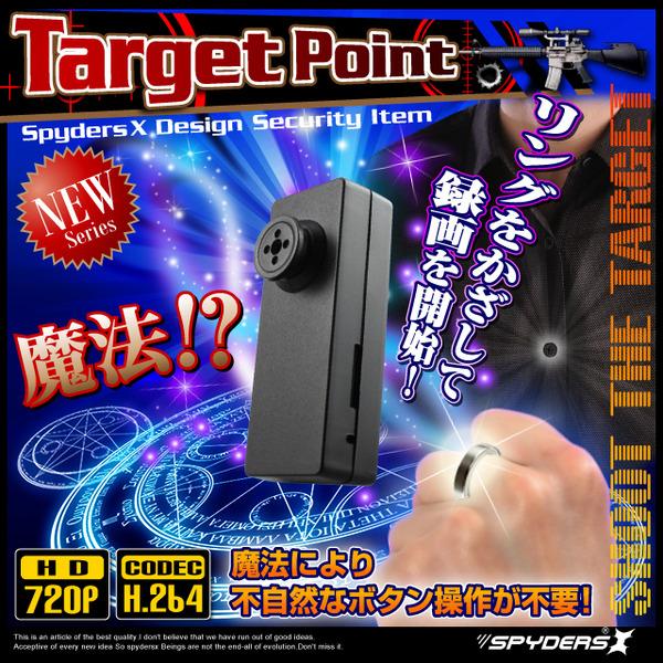 隠しカメラ-ボタン型スパイカメラ 磁気リング操作 ボタンレンズキャップ付き