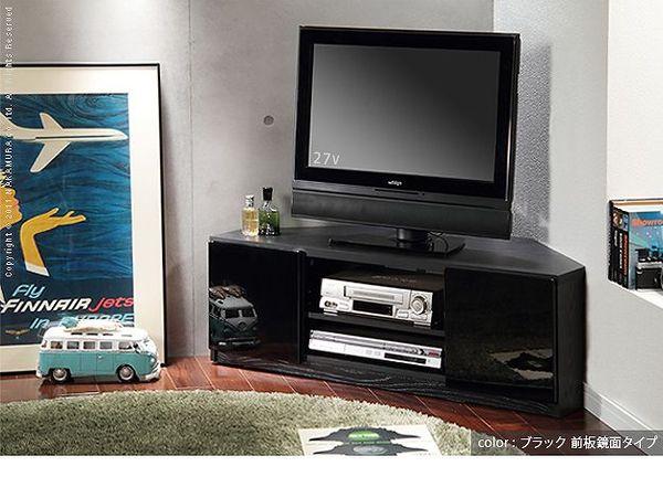 おしゃれでシンプルなテレビ台・テレビボード 背面収納コーナーTVボード ロビン テレビ台 テレビボード(前板鏡面タイプ有)