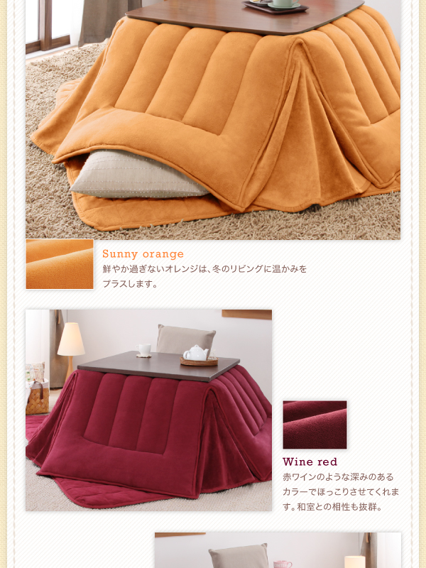 Sunny orange、Wine red
