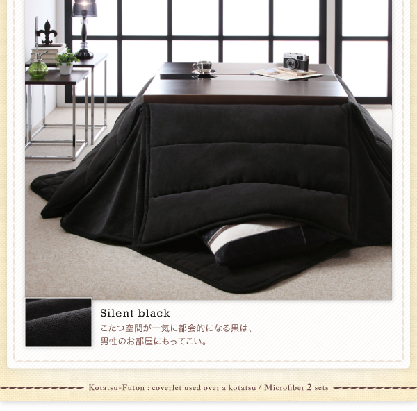 Silent black