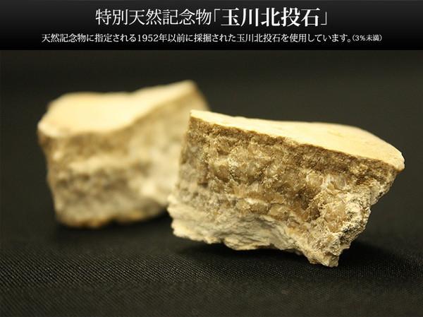玉川岩盤浴マイナスイオン遠赤シリーズ 東洋紡ブレスエアー使用リバーシブルマットレス画像8