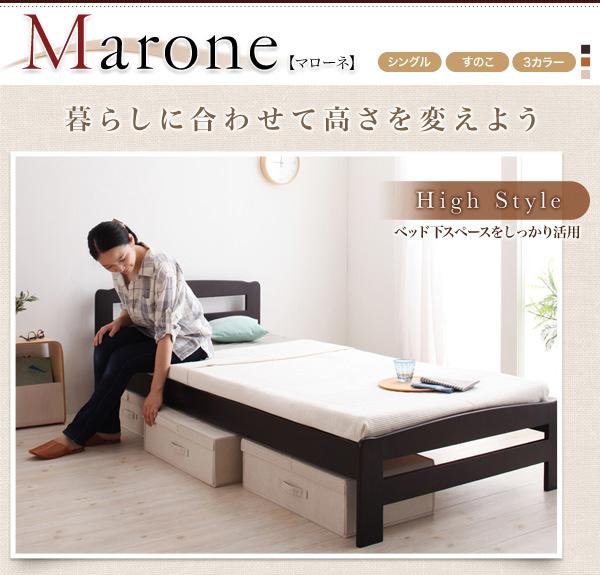 暮らしに合わせて高さを変えよう。ベッド下スペースをしっかり活用。
