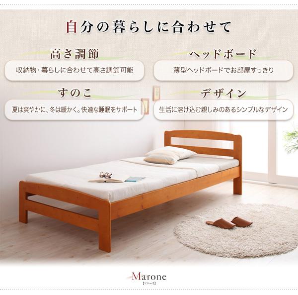 収納物・暮らしに合わせて高さ調節可能。薄型ヘッドボードでお部屋すっきり。夏は爽やかに、冬は暖かく。快適な睡眠をサポート。生活に溶け込む親しみのあるシンプルなデザイン。