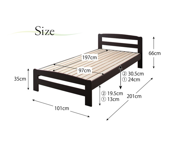 サイズ:幅101×長さ201×高さ66cm