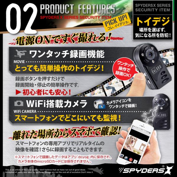 超小型ビデオカメラ 一番人気