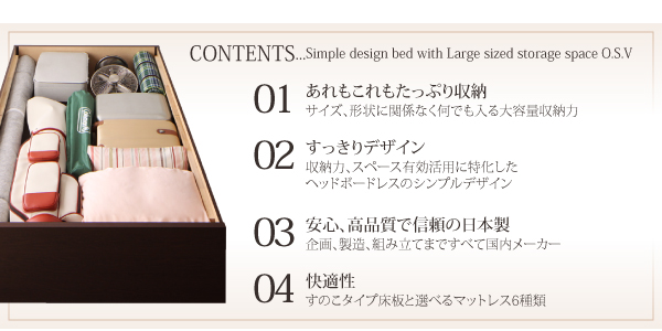小物入れ+コンセント+モダンライト+ディスプレイ棚付き、便利機能満載のベッド