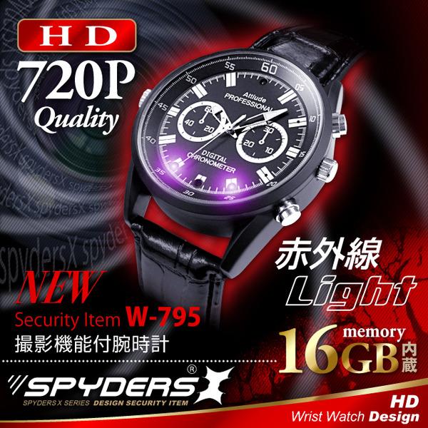 腕時計型 スパイカメラ スパイダーズX (W-795) 720P 赤外線ライト