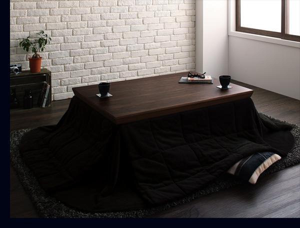 デザインこたつテーブル【WYTHE】ワイス/長方形(120×80)2