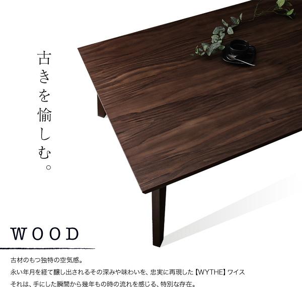 デザインこたつテーブル【WYTHE】ワイス/長方形(120×80)3