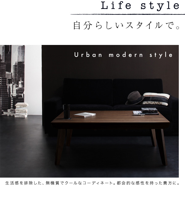 デザインこたつテーブル【WYTHE】ワイス/長方形(120×80)8