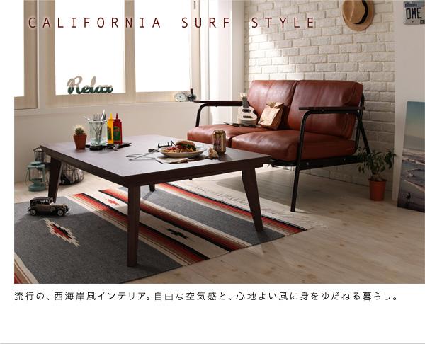 デザインこたつテーブル【WYTHE】ワイス/長方形(120×80)9