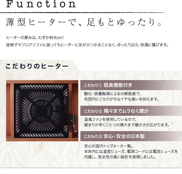 デザインこたつテーブル【WYTHE】ワイス/長方形(120×80)11