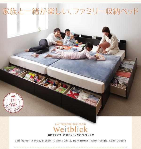 15万円で買える大きいベッド 収納ベッド、ヘッドボードには便利な2口コンセント付き。携帯の充電はもちろん