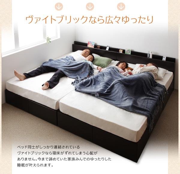 ベッド同士を専用金具で連結しているのでずれることはありません