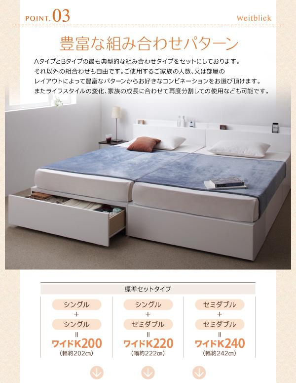 シングルとダブルサイズの組み合わせで最大280cmまでの大型ベッドになります