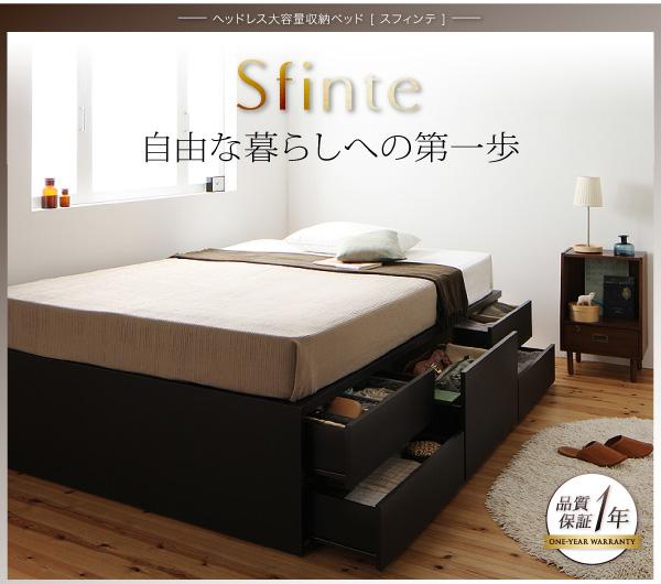 狭い部屋、ワンルームにピッタリ、ベッドの下は全面収納できるベッド