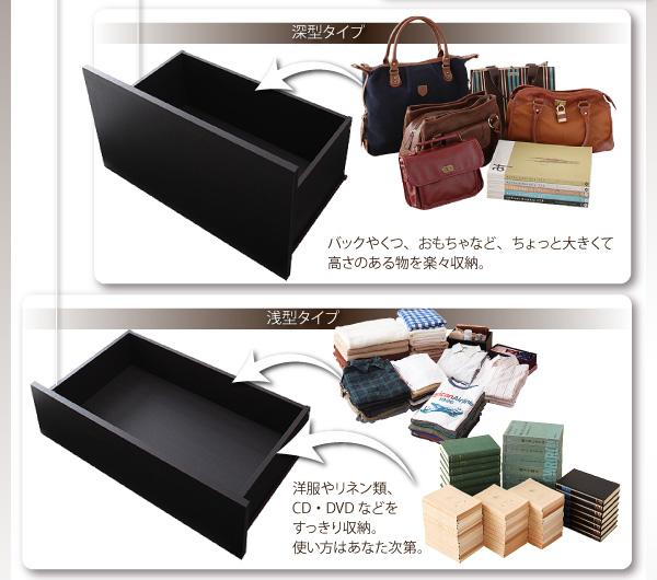 深型タイプの引出には、高さのあるバッグなども収納できます
