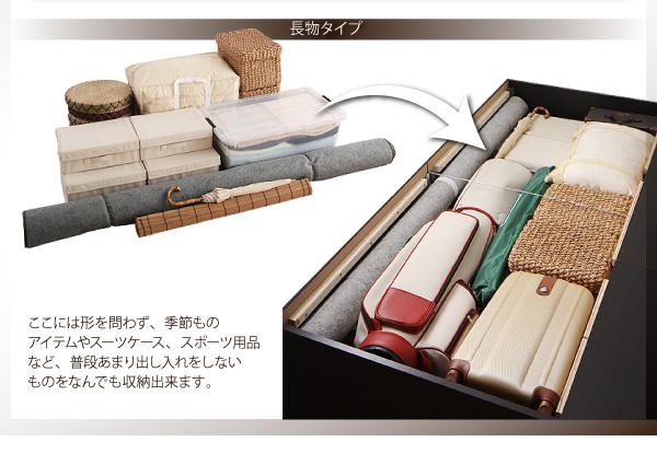 季節ものやスーツケースなども収納出来ます