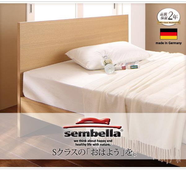高級ドイツブランド【sembella】センべラ