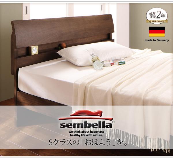 高級ドイツブランド【sembella】センべラ【Demir】デミール(収納タイプ・すのこ仕様)