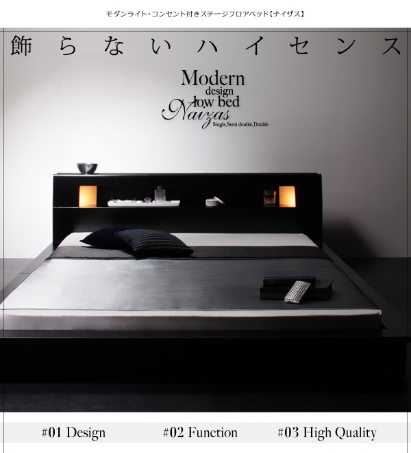 4万のシングルベッド、照明棚付きのフロアベッド