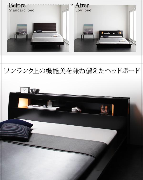 一般のベッドとロータイプのベッドは、一目瞭然、この空間は儲けものです