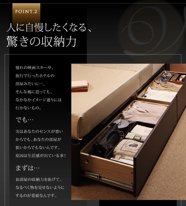 高級シンプルデザインベッド 【Victorl】ヴィクトール セミダブル