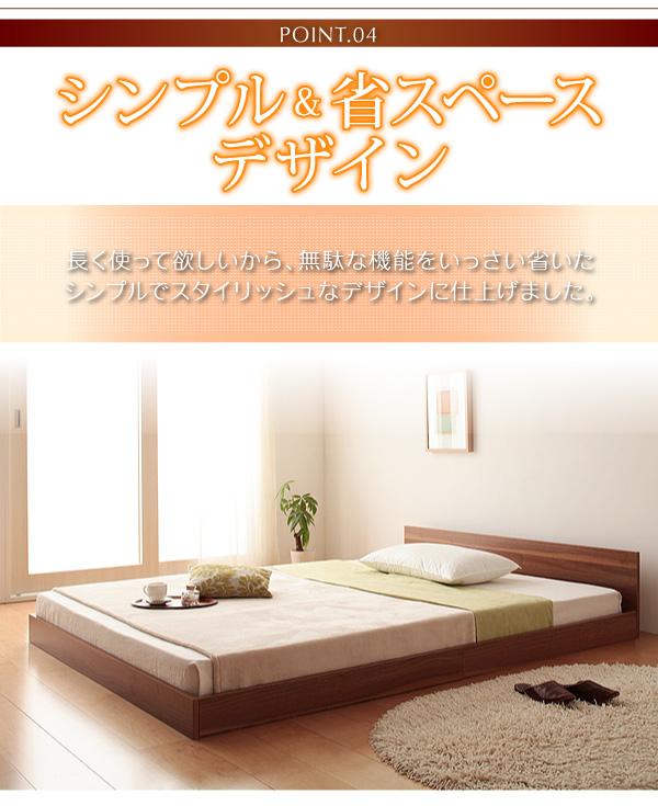 4万のセミシングルベッド、ヘッドに欲しい機能を全て取り入れたベッド