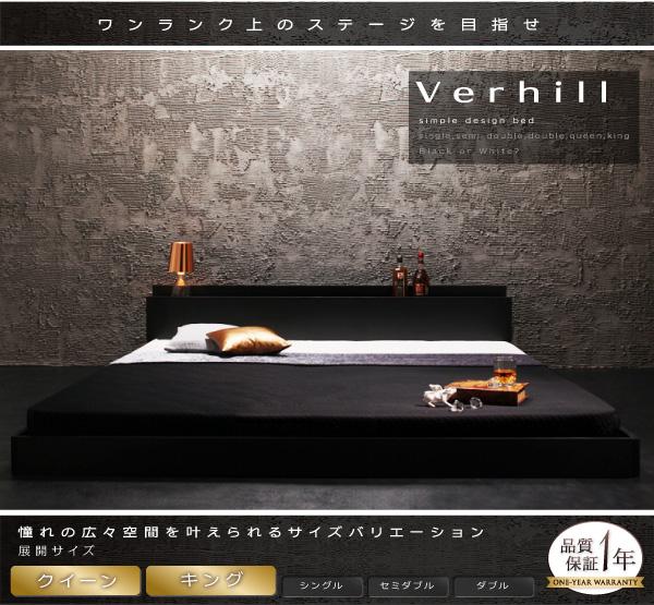 ワンランク上のステージを目指せ、一人の時間を贅沢に過ごすクイーンサイズのベッド